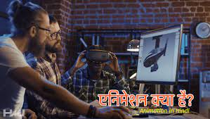 demand of animation courses